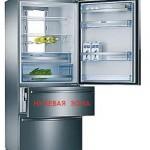 Нулевая зона холодильника